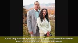 Щёголев, Максим Валерьевич - Биография