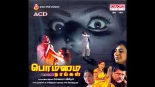 Hit Tamil Song - Mama Pettha Manjapoove Va (Movie: Bommai Naigal)
