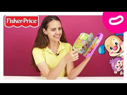 Музыкальная книжечка со стишками Fisher Price. Обзор игрушки для малышей