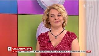 Светлана Лысенко в эфире 1+1 рассказывает о том, как избавиться от сухости кожи