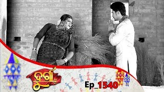 Durga | Full Ep 1540 | 16th Nov 2019 | Odia Serial – TarangTV