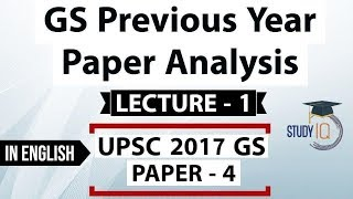 UPSC 2017 Mains GS Paper 4 discussion Part 1 General Studies previous year paper analysis In English