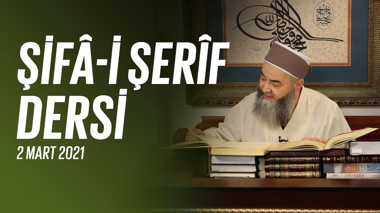 Şifâ-i Şerîf Dersi 108. Bölüm