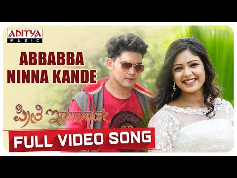 Abbabba Ninna Kande Full Video Song || Preethi Irabaradhey Kannada Songs || Tharuntej, Lavanya