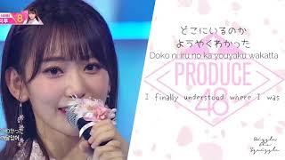 Produce48 (프로듀스48) - 꿈을 꾸는 동안 夢を見ている間 (Yume wo miteiru aida /Japanese ver.) Lyrics [KAN/ROM/ENG]