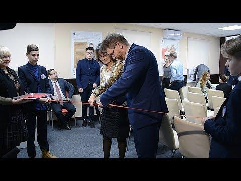 Видео: новгородским школьникам открыли дорогу в бизнес