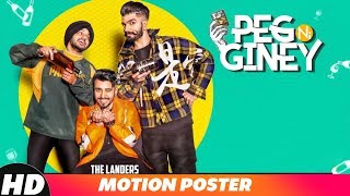 Motion Poster | Peg Ni Giney | The Landers |  Releasing On 15th Dec 2018 | Speed Records