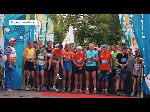 2 000 спортсменов пробежали марафон