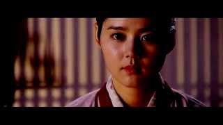 The Moon That Embraces the Sun trailer