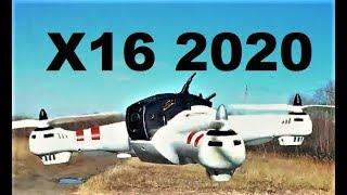 CUSTOM Bayangtoys x16 2020 MAX UPGRADE StanFPV Tarsier 4k FPV Jumper T8SG