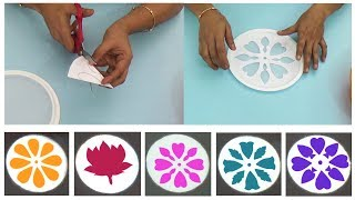Easy And Quick Rangoli Designs With Rangoli Stencils | Simple Ways To Make Rangoli Stencils