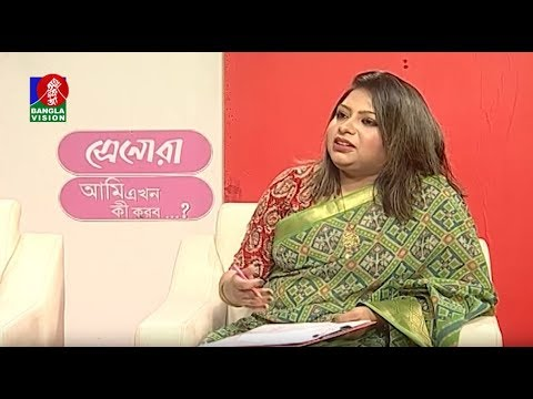 Ami Ekhon Ki korbo | EP 404 | Bangla Talk Show | Kownine Shourov | Banglavision Program | 2019