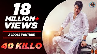 40 Killo : Amit Saini Rohtakiya (Full Song) | Latest Haryanvi Songs Haryanavi 2020 - Download this Video in MP3, M4A, WEBM, MP4, 3GP