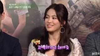 송중기 송혜교 송송커플 Song Joong Ki Song Hye Kyo MV I Found Love Song Song Couple 宋仲基 宋慧乔 MV