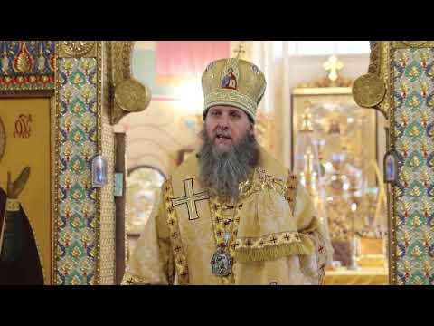 Слово митрополита Даниила в день памяти свт. Афанасия, еп. Ковровского