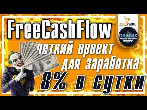 SCAM Freecashflow.asia интересный проект для стабильного заработка от 6-8%