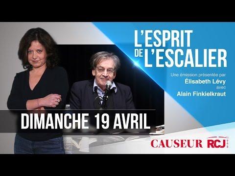 Alain Finkielkraut dénonce le Plan antiracisme de Valls
