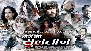 Aaj Ka Sultan  Dubbed Full Movie  Hindi Movies 2016 Full Movie HD