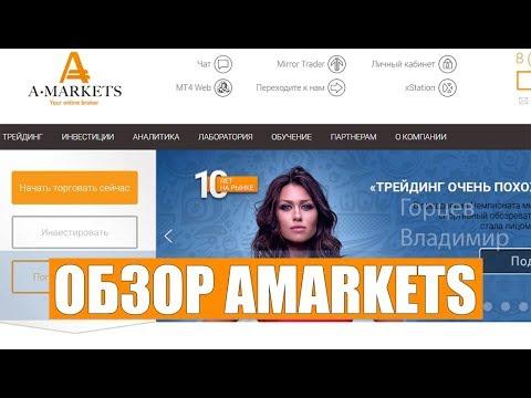 Форум заработать криптовалюта 10kcoin