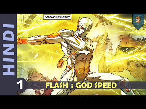 GOD SPEED | Episode 01 | FLASH And August | DC Comics In HINDI | CARTOON FREAKS