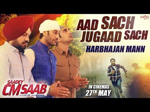 Aad Sach Jugaad Sach  Harbhajan Mann