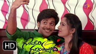 Gunde Jaari Gallanthayyinde - 1st June 2016 - గుండెజారి గల్లంతయ్యిందె - Full Episode 143