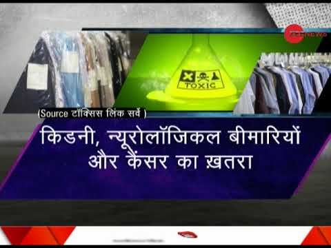 Aapki News: Know how are dry cleaned clothes injurious to health