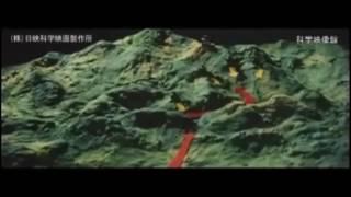 「日本の城」日映科学映画製作所製作