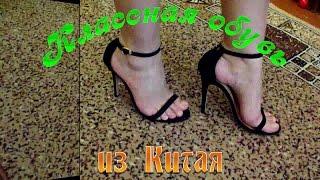 Супер летняя женская обувь на высоком каблуке из Китая