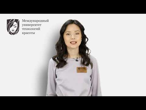 Онлайн-курс по визажу с нуля от международного университета технологий красоты