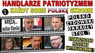 Polsko-Żydowski Okrągły Stół i Stowarzyszenie Przeciwko Antypolonizmowi