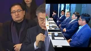 한국SWㆍICT총연합회 주간포커스