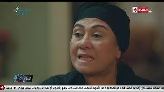 مسلسل بحر - صدمة شديدة لسالم لما إتفاجئ بموت مراته جواهر وكان رافع سلاح على الحريم
