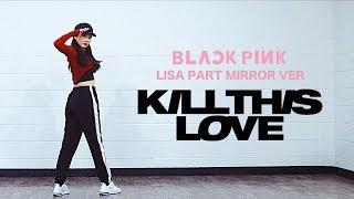 BLACKPINK 블랙핑크 'Kill This Love (킬디스러브)