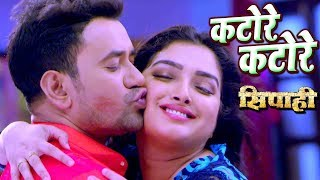 2020 Dinesh Lal Nirahua Aamrapali Katore Katore Sipahi Bhojpuri Songs