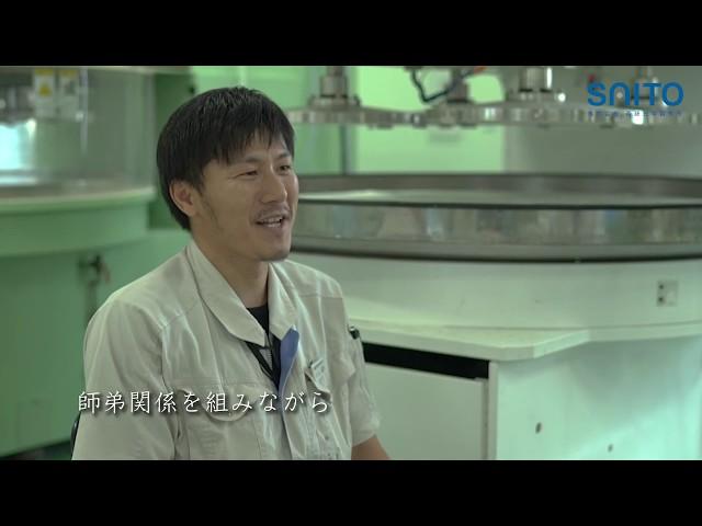 斉藤光学製作所「社員インタビュー編」