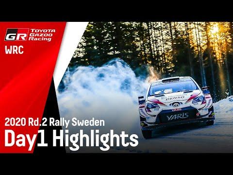 2020年WRC第2戦ラリー・スウェーデン ToyotaGazooRacing Day1ハイライト動画