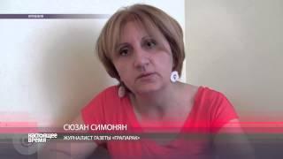 """Депутат Армении: """"изнасилуем"""" критиков министра"""
