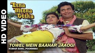 Towel Mein Baahar Jaaogi - Eena Meena Deeka | Kumar