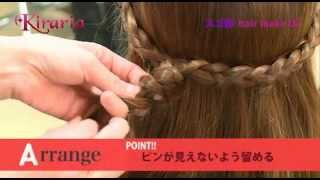 《モテ髪アレンジ》ガーリー風ハーフアップアレンジ - YouTube