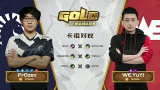 CN Gold Series - Week 8 Day 2 - TL Frozen VS YuYi