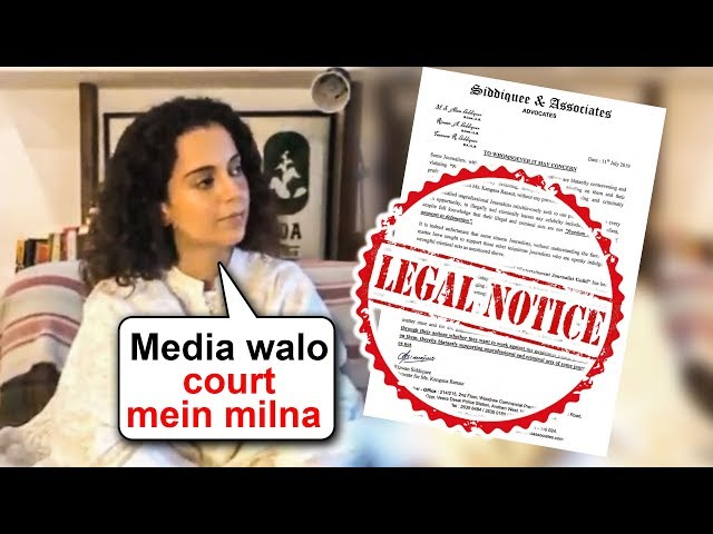 Kangana Ranaut LAWYER Releases Statement Against Media For Boycotting | Judgementall Hai Kya