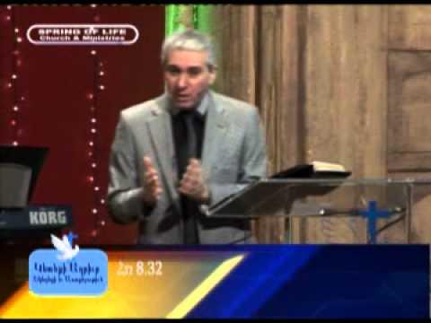 Հաւատացեալին Ապահովութիւնը՝ Անցեալէն, Ներկայէն եւ Ապագայէն (Հռոմայեցիս 8.31-39)