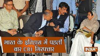Mamta Vs CBI: Unprecedented Developments In West Bengal In Last 12 Hours