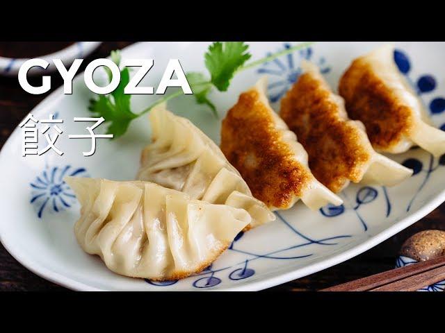 Video de pronunciación de Gyoza en Inglés
