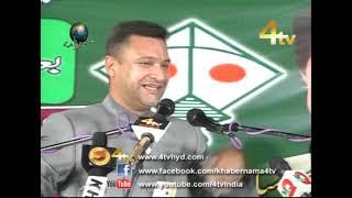4Tv Khabarnama 06-11-2018