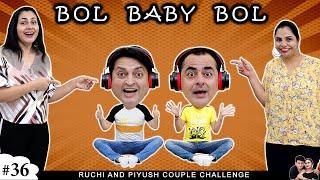 BOL BABY BOL   बोल बेबी बोल   #Couple challenge   Husband vs Wife Funny game show   Ruchi and Piyush