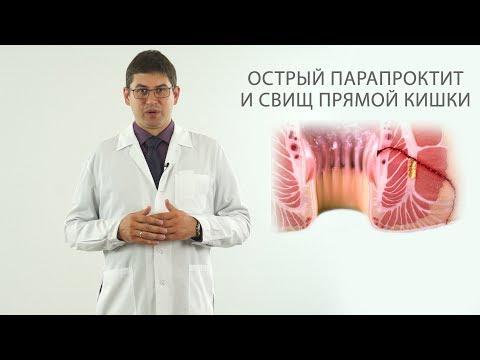 Эретон аппарат для лечения простатита