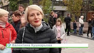 У Харківському зоопарку провели незвичну екскурсію для людей із вадами слуху
