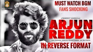 Arjun reddy background music download | Arjun Reddy Baground Music